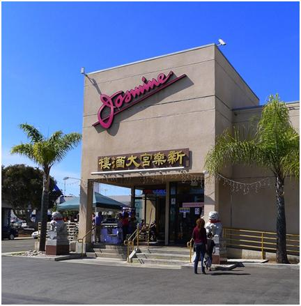 Chinese Seafood Restaurant San Diego