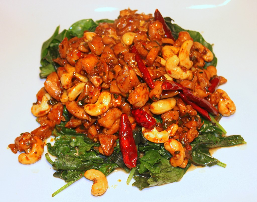 Kung Pao Chicken | Cashews | Greens