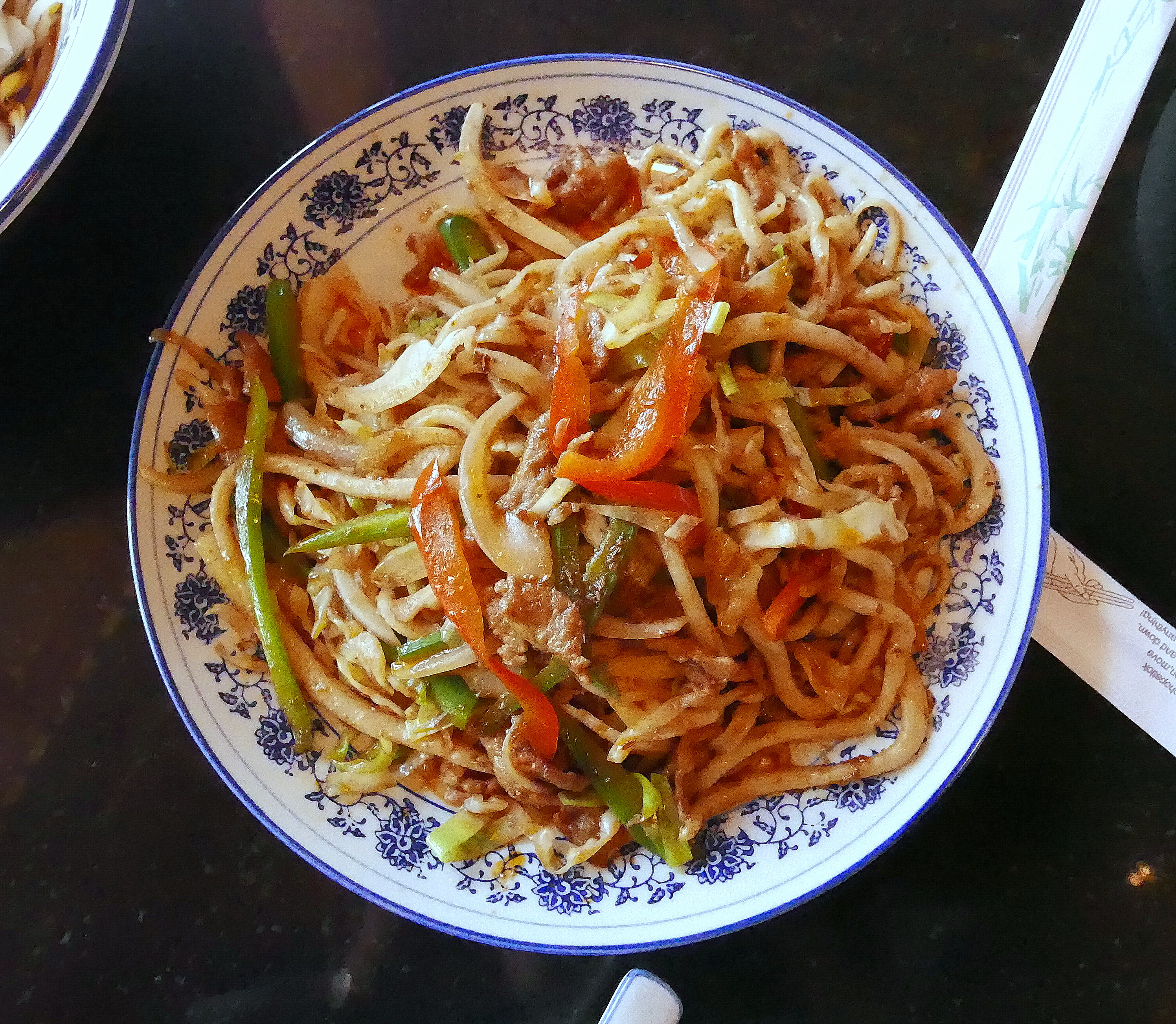 Hand pulled noodles with spicy cumin beef